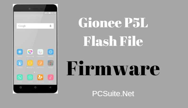 Gionee P5L Flash File