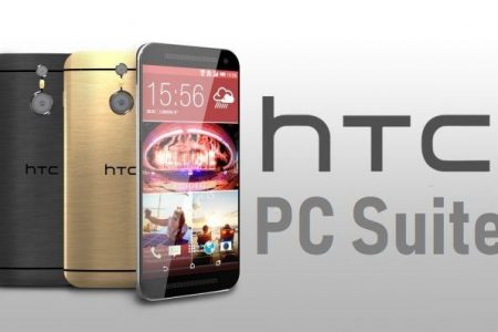 HTC PC Suite Software Update Free Download
