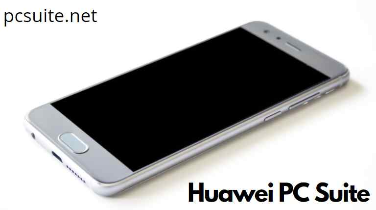 Huawei PC Suite