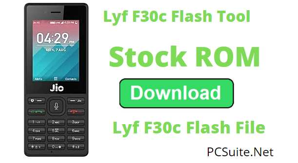 Lyf F30c Flash Tool