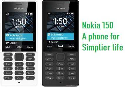 Nokia 150 PC Suite