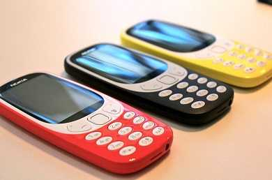 Nokia 3310 Flash File